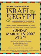 Israel in Egypt concert poster